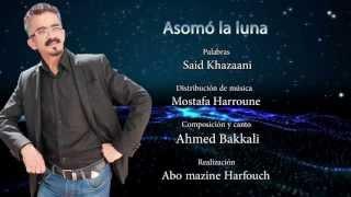Ahmed Bakkali - Asomó la luna / أحمد البقالي - هل الهلال