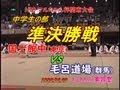 h10マルちゃん関東・中学・準決勝vs国士館中 の動画、YouTube動画。