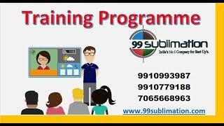 99Sublimation Print Business Technological School – Grcija