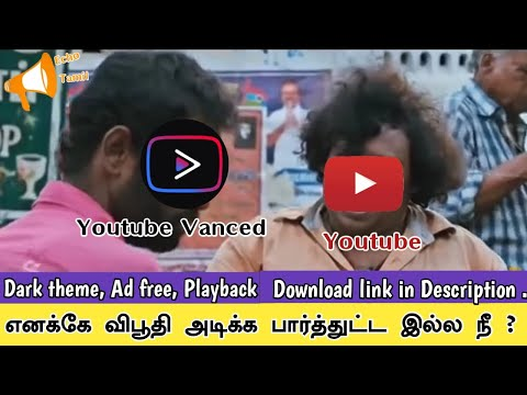 How to Download (Ad free) Youtube Vanced and Best Features in Tamil