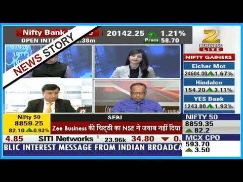 Antim Bazi | Nifty holding its high level at 8861.20