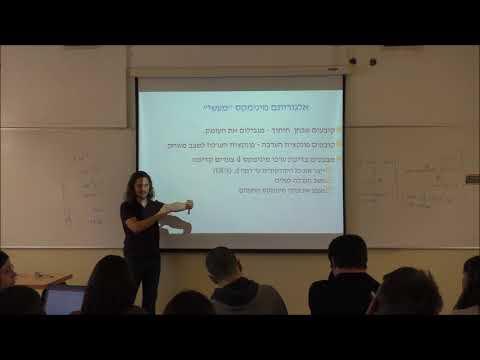 בינה מלאכותית - הרצאה 4