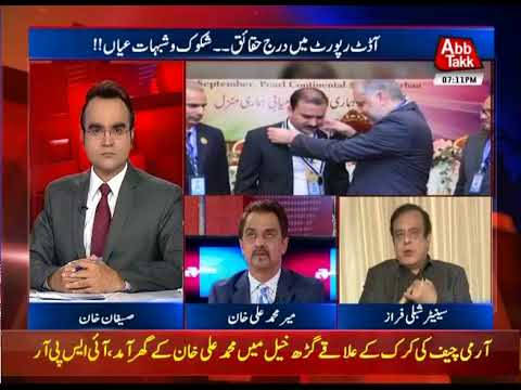 Benaqaab – 03 January 2018 - AbbTakk