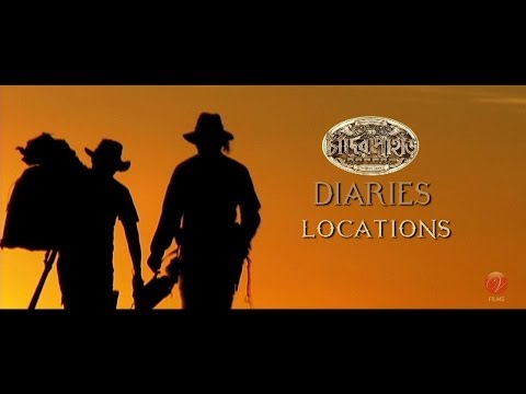 Chander Pahar Diaries | Ep 12 | Locations...