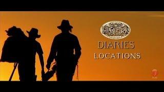 Chander Pahar Diaries  Ep 12  Locations Part II  Dev  Kamaleswar Mukherjee  SVF
