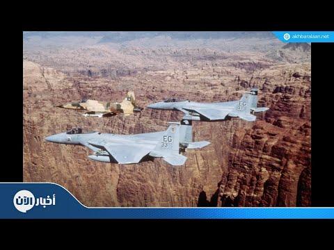التحالف العربي يدمر غرفة عمليات سرية للحوثيين في الحديدة  - نشر قبل 8 ساعة
