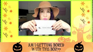 Am I Getting Bored? Sept. 2015 #Wantable Beauty Box
