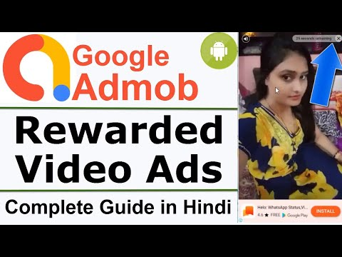 Admob Rewarded Video Ads complete guide in Hindi | Rewarded Video Ads Implementation in Makeroid