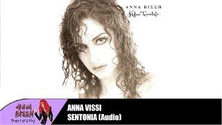Άννα Βίσση - Σεντόνια (Audio)