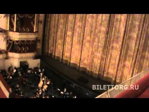 Cхема Большого театра, балкон 1 ярус