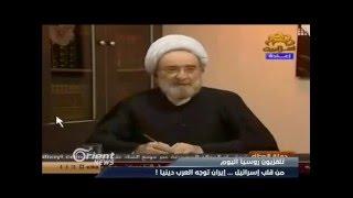 ست قنوات توجهها إيران من قلب إسرائيل إلى العالم العربي لنشر التشيع