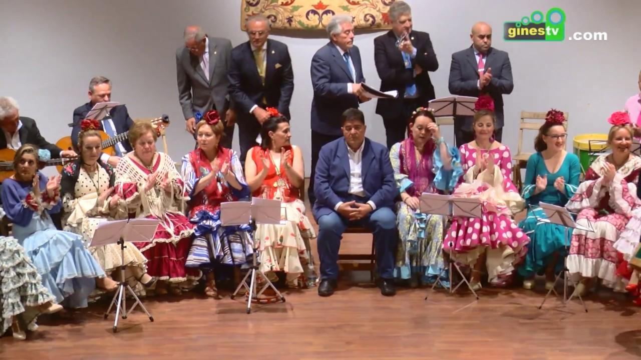 Aires de Romero 2018, a cargo de la Hermandad del Rocío de Gines (COMPLETO)