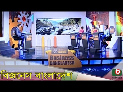 Talk Show | Business Bangladesh | Tourism Sector | Tourism Sector Of Bangladesh