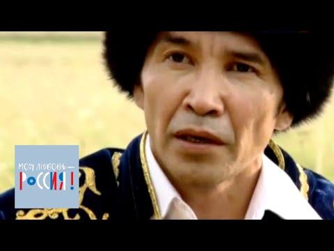 Казахи из Сибири