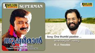 Ona thumbi paadoo - Superman