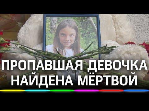 «Изнасиловали и задушили»: семейную пару подозревают в убийстве 8-летней девочки на Сахалине