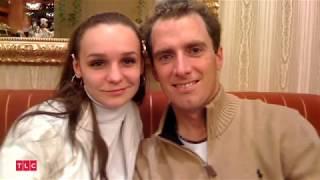 Мэтт и Алла - Виза невесты  Виза жениха
