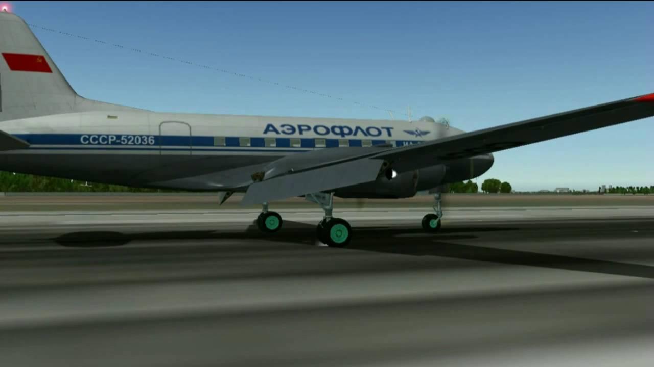 Xplane Il 14