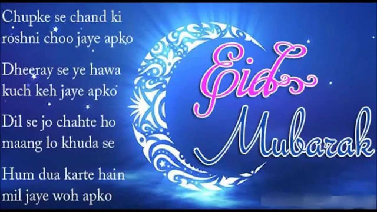 Eid Mubarak 2015 Sms Message Hindiurdu Shayari Wishes
