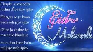 Eid mubarak 2015 - SMS  message, Hindi/Urdu Shayari, wishes, Greetings, Whatsapp video