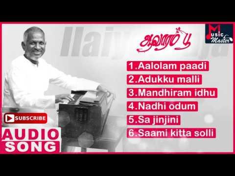 Avarampoo | Tamil Movie | Full Songs | Vineeth | SPB | Janaki | Ilayaraja | Music Master