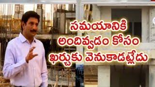 First Shear Wall Technology In Amaravathi : Ramakrishna Housing Pvt Ltd   Mahaa News