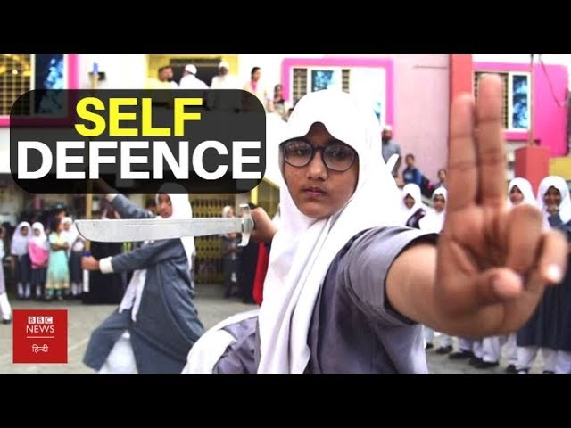 Muslim Girls in Hijab Learning Martial Arts For Self Defence (BBC Hindi)