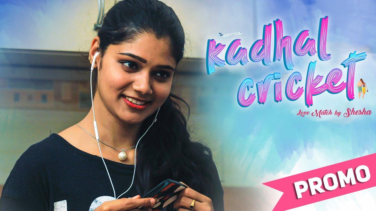 Kadhal Cricket   Promo   Web Series   Wireless