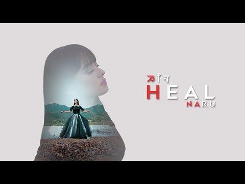 Heal By Naru – Release mp3 letöltés