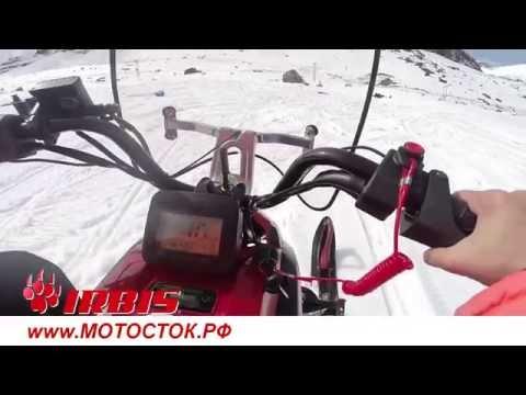 снегоход Динго 150 (Dingo T150) обзор снегохода DINGO T150