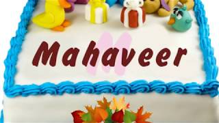 Happy Birthday Mahaveer