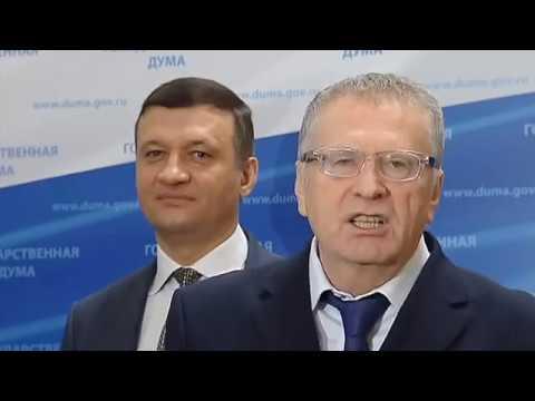 Жириновский: Самые скандальные видео! - Журналисты в шоке!