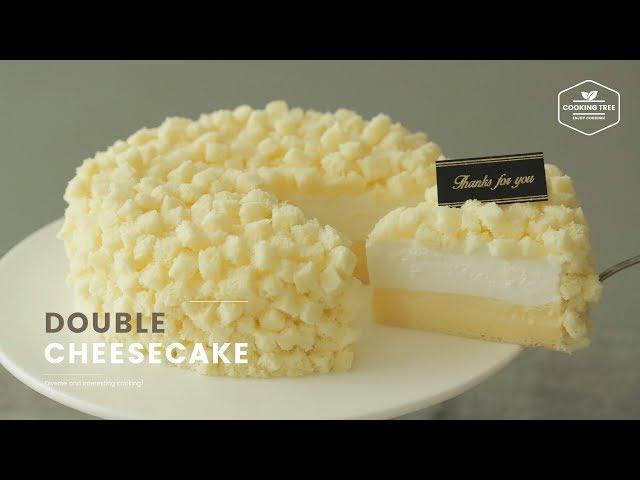 더블 치즈케이크 만들기 : Double Cheesecake Recipe : ダブルチーズケーキ | Cooking tree