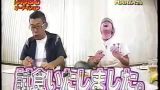 男性経験人数130人超!巨乳AV女優の夢野まりあが、HAMASHOオーディショ...