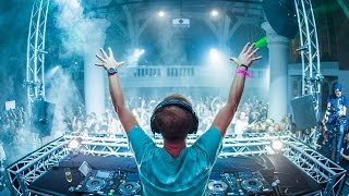 DJ Hotel 538: Armin van Buuren (Full liveset)