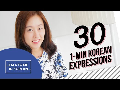 30 Fun & Useful Korean Phrases (Compilation of 30 one-minute TTMIK lessons)