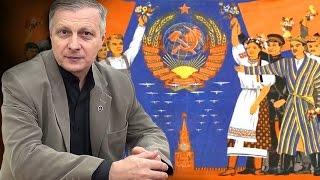 Пякин В. В. Неявные нюансы развала СССР