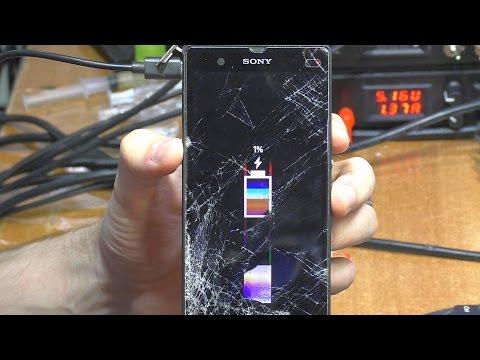 ВОССТАНОВЛЕНИЕ. Смартфон Sony Xperia Z (C6603)