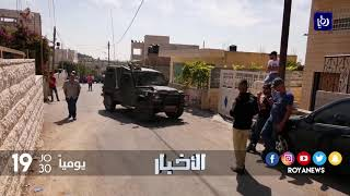 بعد عملية القدس .. الاحتلال يعلن بيت سوريك منطقة عسكرية مغلقة