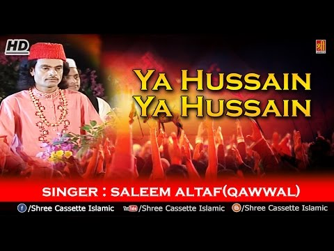 Ya Hussain Ya Hussain | Muharram Special Qawwali Song | Asghar Pyara Rooth Gaya | Saleem Altaf