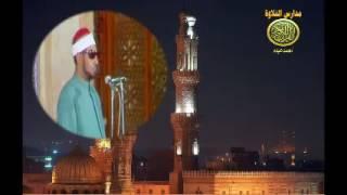 الشيخ محمد عمران ابتهال شهر الصيام نوادر احمد عبده ومدارس التلاوة