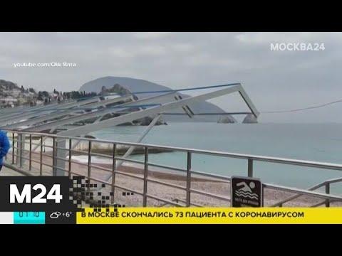 Курорты Краснодарского края не будут работать как минимум до 6 июня - Москва 24
