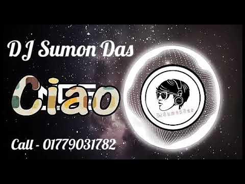Golapi Golapi 2018 (Hot Remix) DJ RASEL JANBE DJ Sumon Das