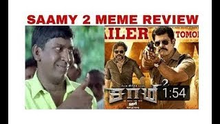 Saamy 2 Movie Troll video Vadivel version