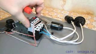 видео Выбор пускателя, величина, ток, напряжение катушки управления