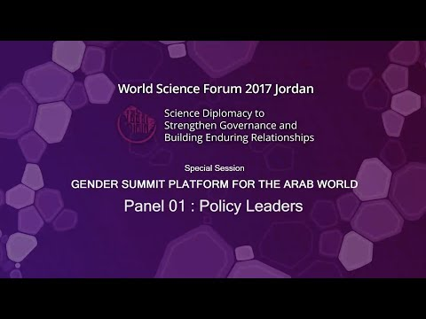 2017-11-10 Special Session, Gender Summit Platform for the Arab World, Part 1