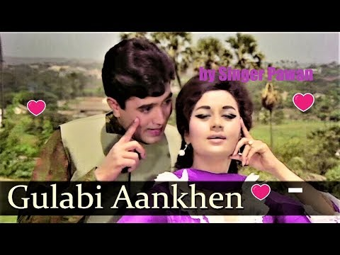 gulabi-aankhen-jo-teri-dekhi-(original-version)-mohammed-rafi-|-music-of-melody