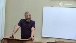 Институт программных систем - Вступительная лекция