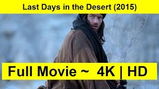 Last Days in the Desert Full Length