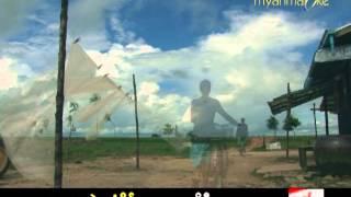 Wine Su Khine Thein - ခ်စ္သူမရိွခ်ိန္ (Karaoke)